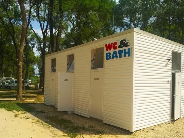 Тоалетни в къмпинг Атлиман